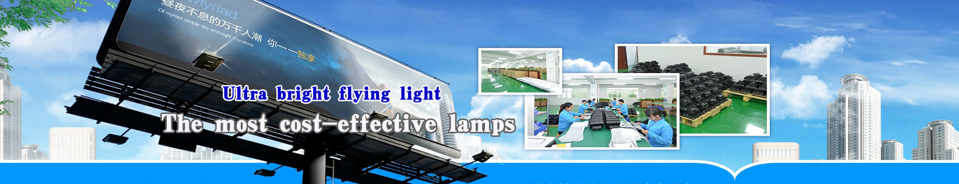 zhongshan jewel lighting plant